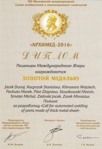 2016 Złoty Medal ARCHIMEDES ROBWELD