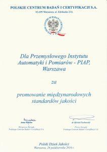 Nagroda za promowanie międzynarodowych standardów jakości