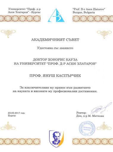 JanuszKacprzyk_diploma-dr-hc-bourgas-2017_380x510