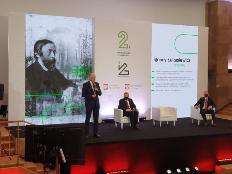 2 rocznica Łukasiewicza - konferencja